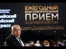 Еврейский новый год в Барвихе: как проходит благотворительный прием в честь праздника Рош ха-Шана