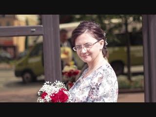 Сергей и Рита. Серебряная свадьба