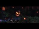 Озвученный трейлер фильма Ужастики 2 Беспокойный Хеллоуин 2018