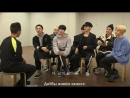 Rus Sub Рус СабBTS Exclusive Interview BTSonBBCR1