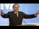 Сильвио Берлускони понравился русский Крым