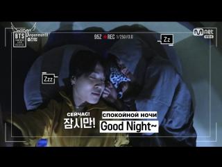 [RUS SUB] [РУС САБ] COMEBACK SHOW BTS Mnet 180524