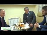 Встреча Путина с Хабибом / Поздравление Путина Хабибу