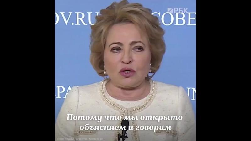 Валентина Матвиенко заявила, что откладывать пенсионную реформу нельзя,