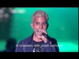 RBD - I Wanna Be The Rain (Russian subtitles)