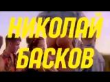 Тизер: Филипп Киркоров & Николай Басков - IBIZA | Ибица