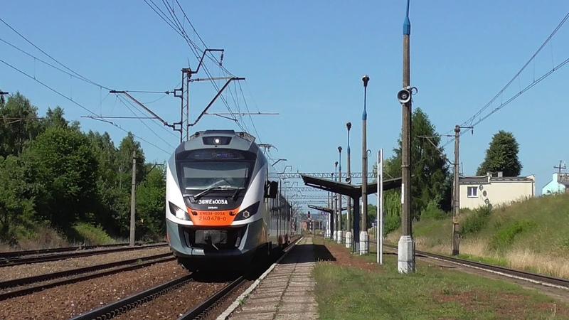Stacja PKP Niedźwiedź [ EIP EIC IC TLK KML Regio ]