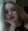 Диана Чернышева