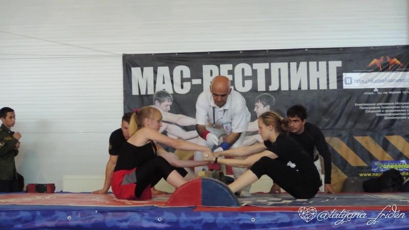 Мас-рестлинг (Мультитурнир ЗОЛОТОЙ ТИГР - XII) 29.09.2018