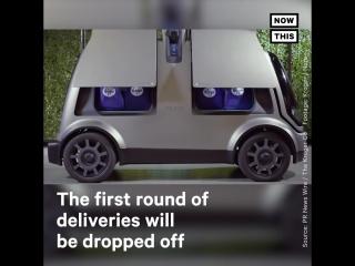 Kroger Self-Driving Vehicles Deliver Groceries