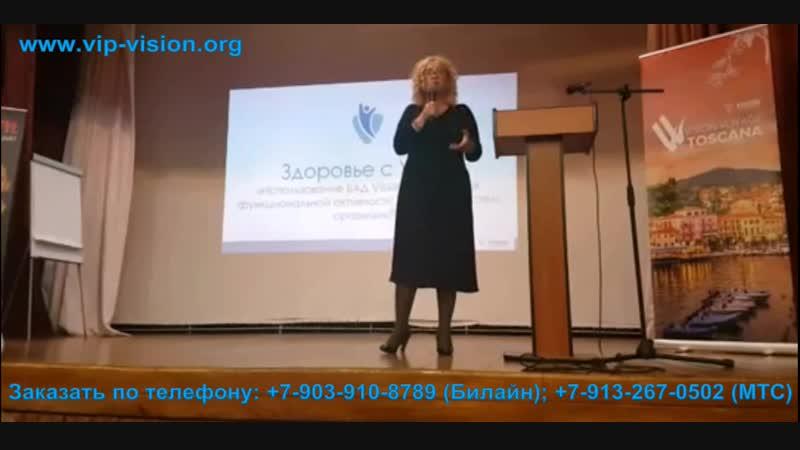 Практика врача высшей категории, гинеколога, эндокринолога Архиповой Ирины.