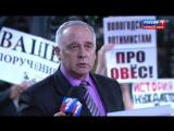 Глава мурманского рыбокомбината проник к Путину под видом журналиста