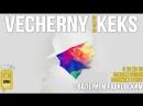 Предпятничный VECHERNY KEKS в прямом эфире на радио Нелли Инфо с Валерием Равковским