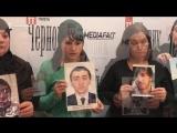 Видео обращение матерей Дагестана к Владимиру Путину и Владимиру Васильеву