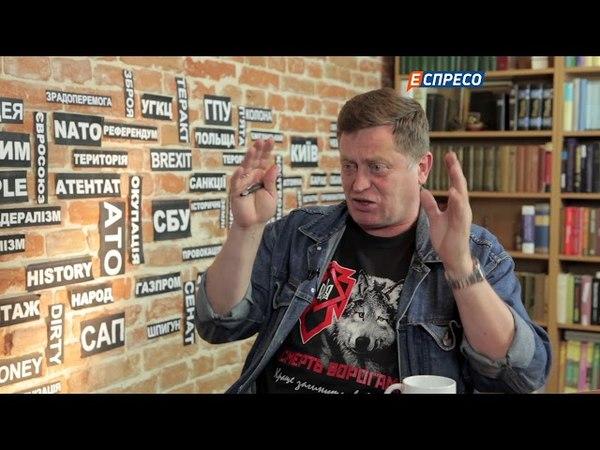 Студія Захід | Російська агентура запускала кілька сценаріїв