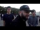 Нальчик! Обращение к Братским народам Кабардино- Балкарии 19 09 2018