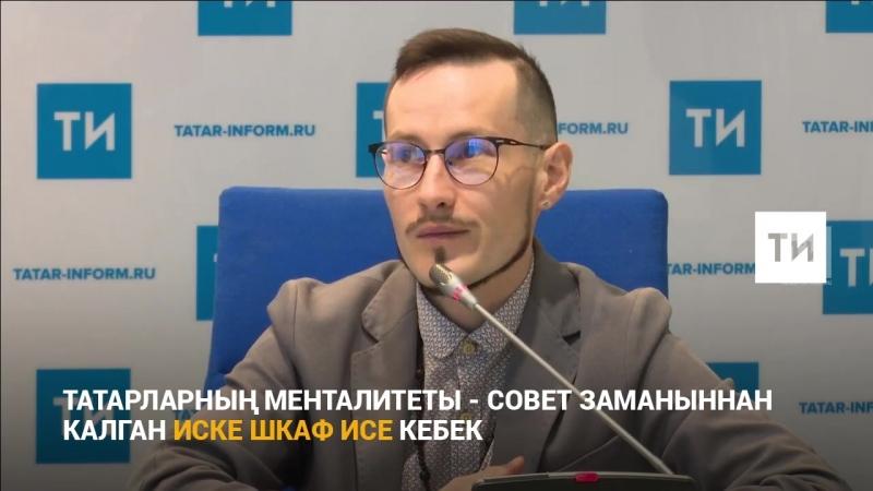 Татар киносы өчен нибары 10сум?!