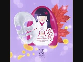 Испытай K-Эффект стеклянной кожи вместе с новой гидрогелевой маской K-Beauty Гуру сияния