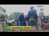Из-за турецкой операции район Африна покинули две тысячи человек