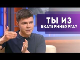 Аяз Шабутдинов на Первом канале