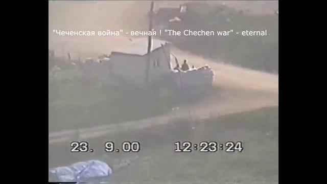 Северный Кавказ. МО МВД РФ .День милиции. 2000 год