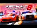 Мультики про Машинки для Детей Игры Гонки Спорткары Суперкары Asphalt 8 Airborne 5