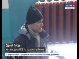 Жителям дома по проспекту Ленина не даёт покоя загадочный шум