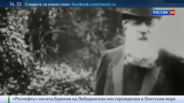 Новости на Россия 24 • На аукционе Роден обошел Моне и Пикассо