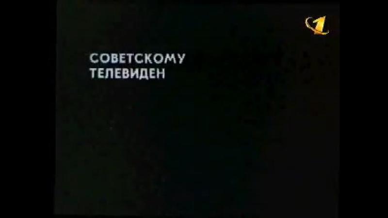 Виктор Цой - Группа Крови