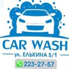 Car_Wash   Автомойка Челябинск Центр