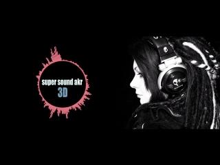 Slipknot - Surfacing 3D audio