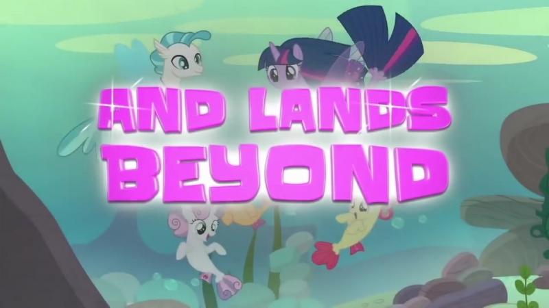 MLP Friendship is Magic Beyond Equestria Season 8 Trailer!