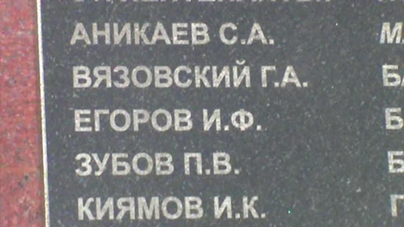 5 февраля - день освобождения с. Великомихайловки, Новооскольского