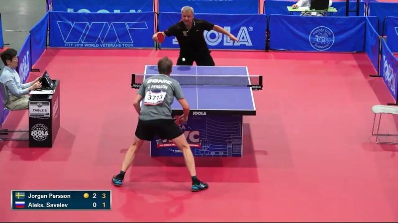 WVC2018 Las Vegas 50 semifinal A.SAVELEV (RUS) vs J.PERSSON (SWE) Сражался достойно