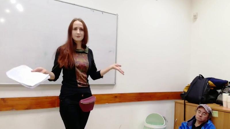 Мария Рахманинова Идейная специфика анархо-феминизма