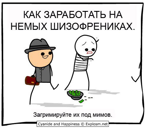 https://pp.userapi.com/c830409/v830409158/19b6a/J-DU_2BXYyY.jpg