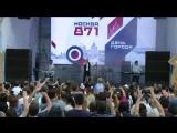 Андрей Державин-Выступление на Дне Города Москвы(871-летие)-09.09.2018