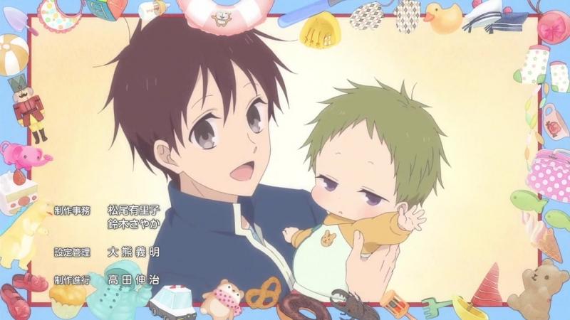 [Gakuen Babysitters] ED01 - Tell Me (Ridiculously Boys)