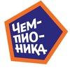 Чемпионика Муравленко - детская футбольная школа