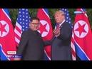 Огромный успех и Прелюдия к миру : Детали ИСТОРИЧЕСКОЙ встречи Трампа с Ким Чен Ыном