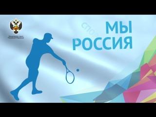 VII Международный форум Россия  спортивная держава!