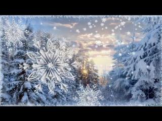 Зима - Красавица!