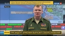 Новости на Россия 24 • В поисково-спасательной операции в Сочи задействованы 3 тысячи человек