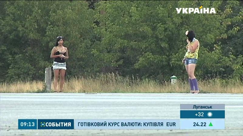 Елітний бордель накрили у Києві