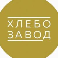 Логотип Центр современной культуры «Хлебозавод»