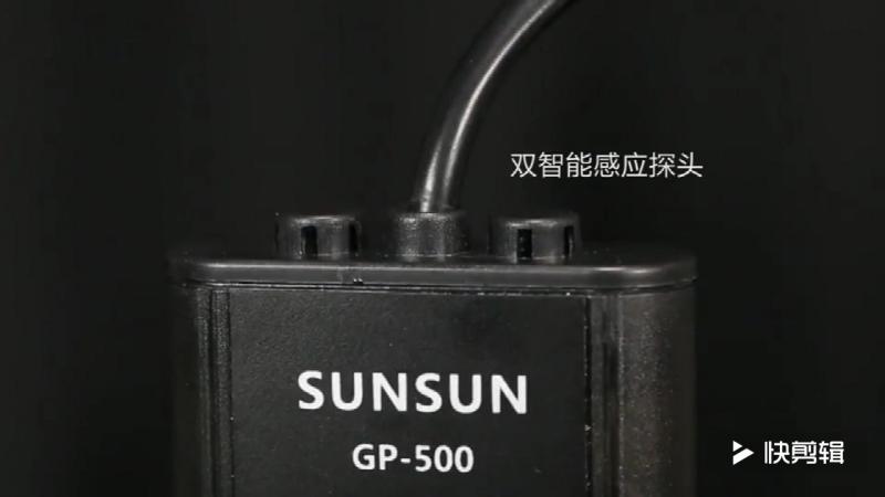 Aquarium Digital Heater Adjust Water Temperature