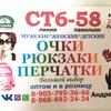 Diep Kinh СТ6-58