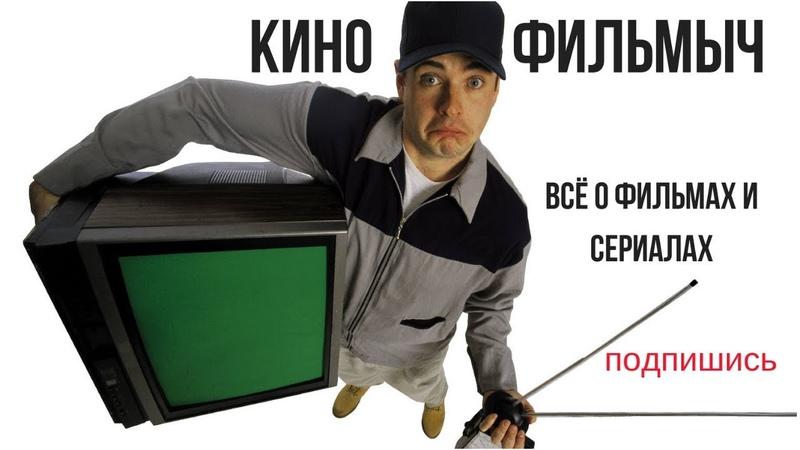 СериалВикинги2013г.1 сезон 2 серия обзор