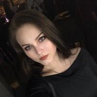 Виктория Кравц