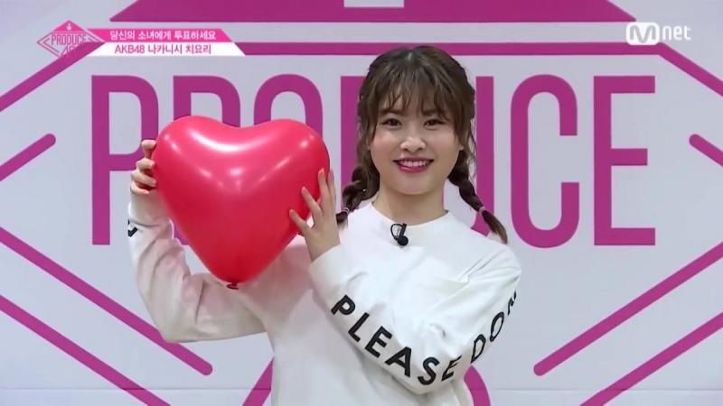 [ENG sub] PRODUCE48 AKB48ㅣ나카니시 치요리ㅣ얼굴로 표현하는 희노애락 @자기소개_1분 PR 180615 EP.0